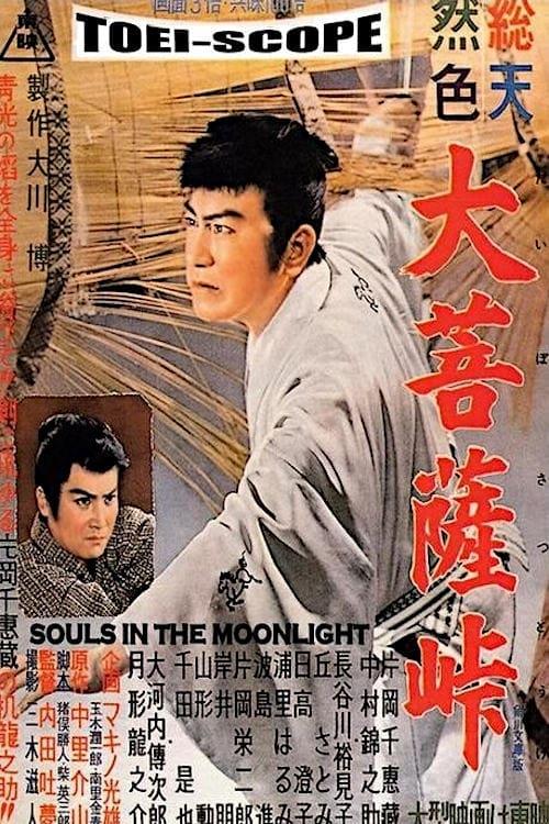 Souls in the Moonlight