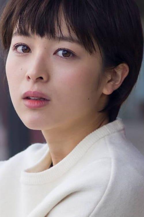 Nana Seino