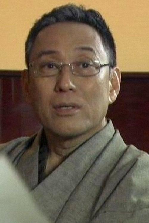 Toshio Yamauchi