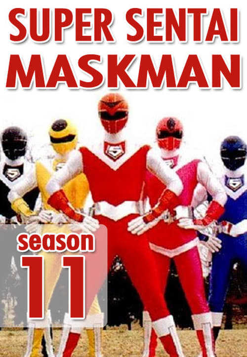 Watch Super Sentai Season 11 in English Online Free
