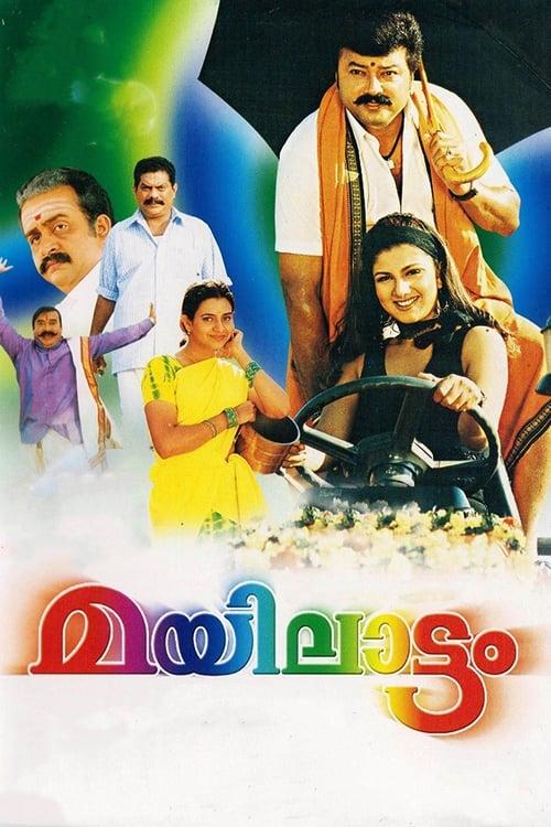 Watch Mayilattam Full Movie Download