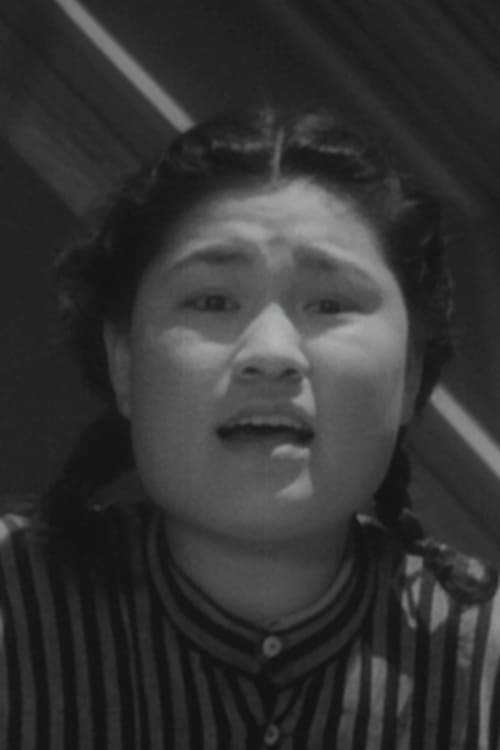 Haruko Toyama