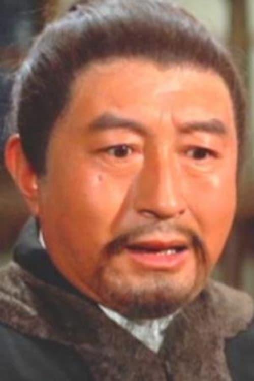 Chin Chun