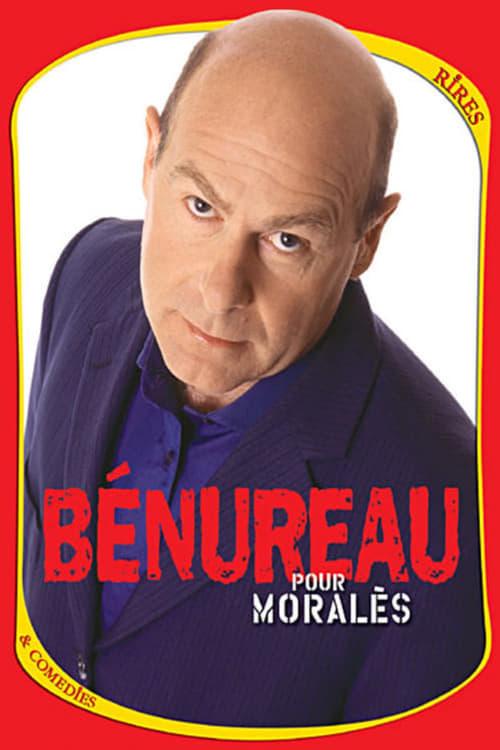 """Didier Bénureau """"Pour Moralès"""" au Théatre du Rond-Point"""