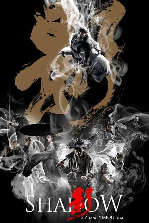 """Zhang Yimou's """"Shadow"""""""