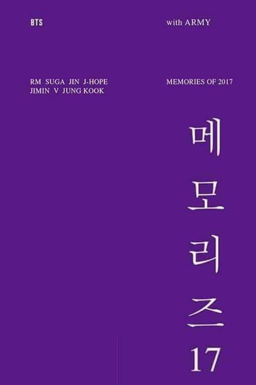 BTS Memories of 2017