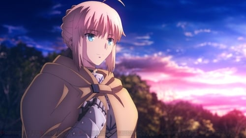 劇場版「Fate/stay night [Heaven's Feel]」Ⅰ.presage flower