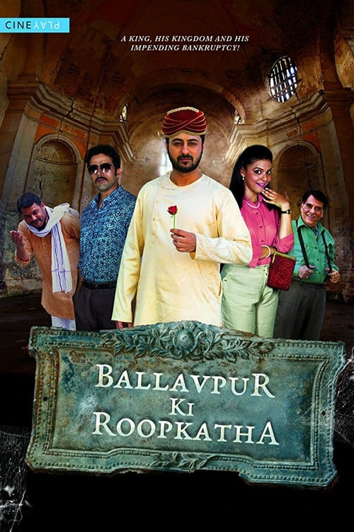 Ballavpur Ki Roopkatha