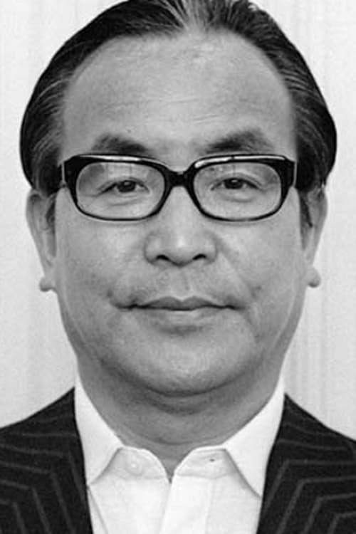 Shizuo Chûjô