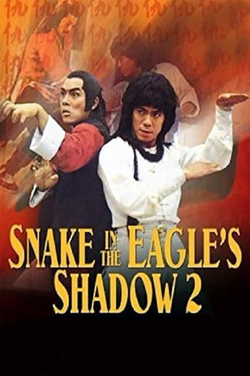 Snake in the Eagles Shadow 2