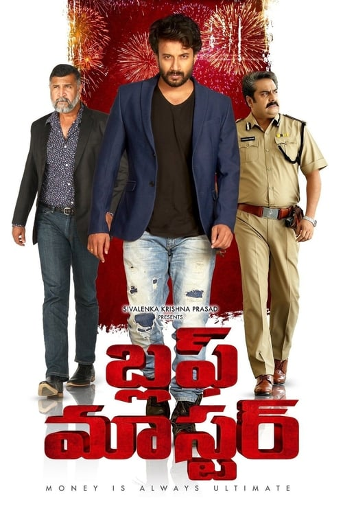 Bluff Master (Hindi Dubbed 2020)