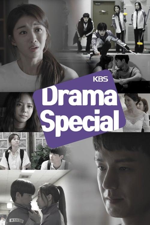 KBS Drama Special