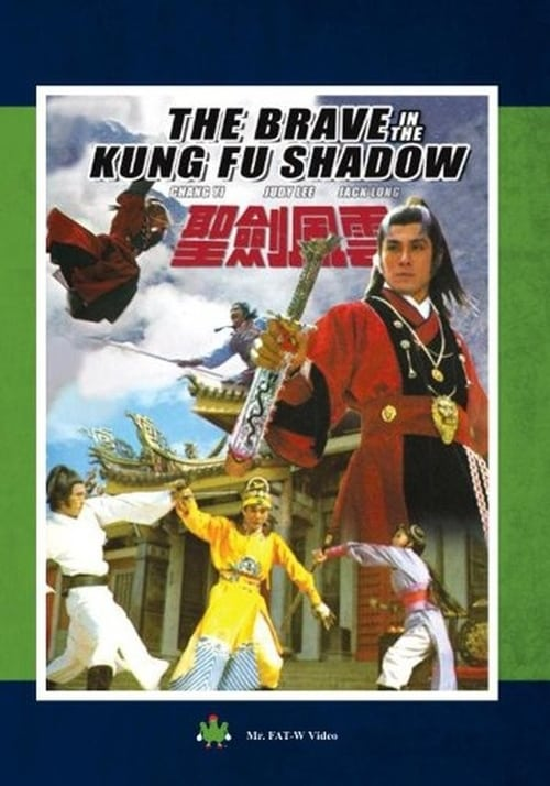 The Brave in Kung Fu Shadow