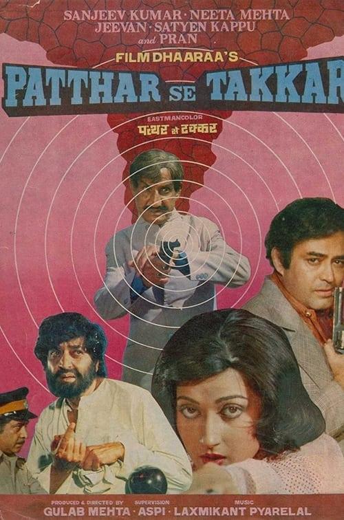 Patthar Se Takkar