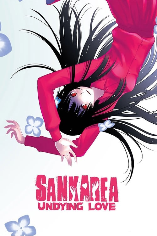 Sankarea: Undying Love