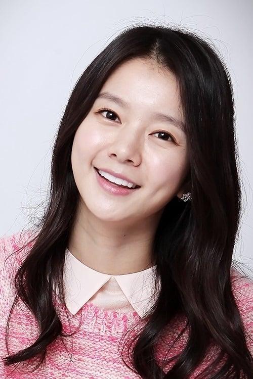 Jung Han-bi