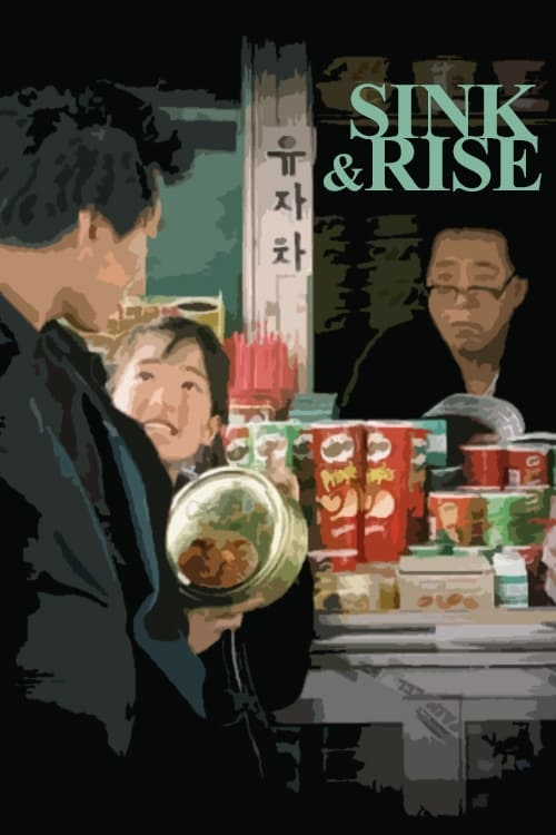 Sink & Rise