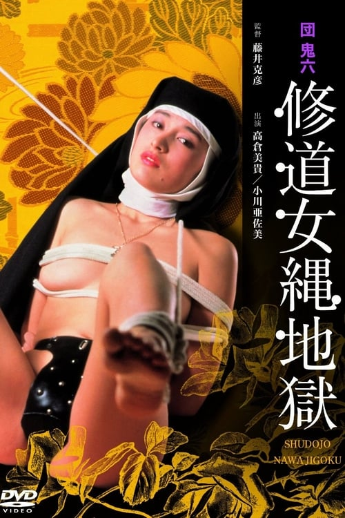 Nun in Rope Hell