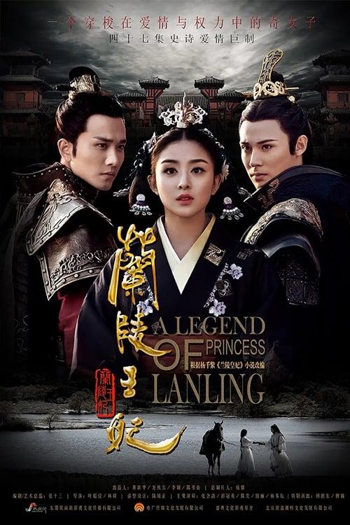 Princess of Lan Ling King