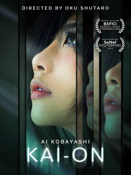 Kai-On