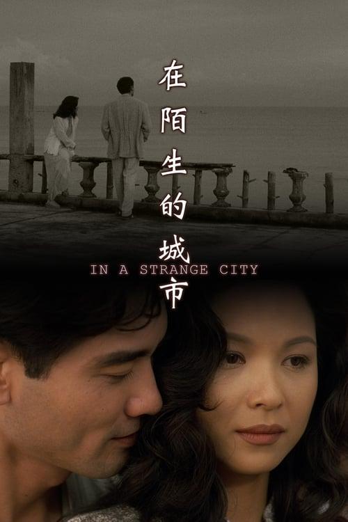 In a Strange City stream movies online free