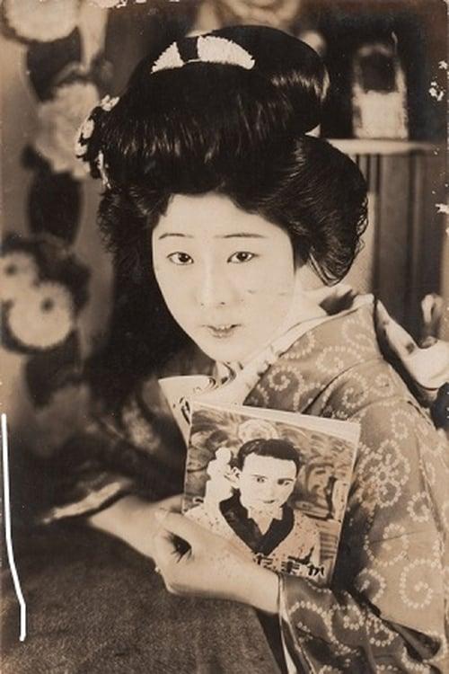 Shizuko Mori
