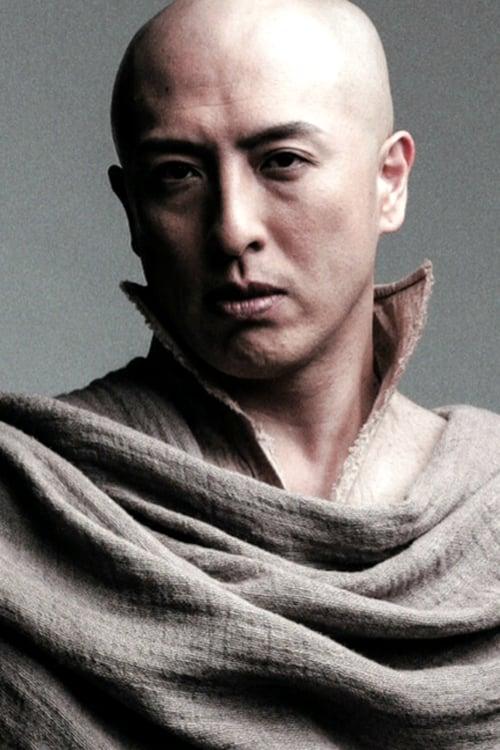 Metal Yoshida