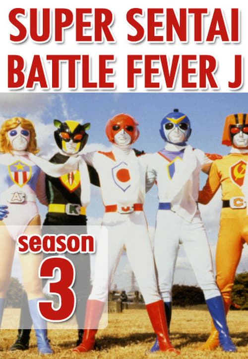 Watch Super Sentai Season 3 in English Online Free