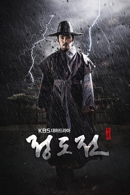 Jeong Do Jeon