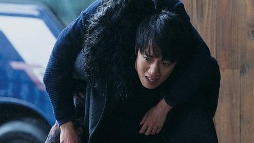RV: Resurrected Victims Full Movie
