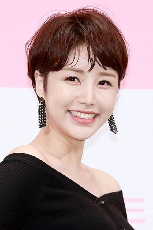 Yoon Jin-yi