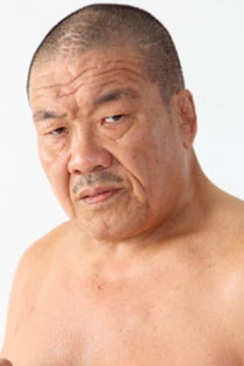 Yoshiaki Fujiwara