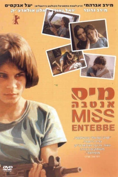 Miss Entebbe
