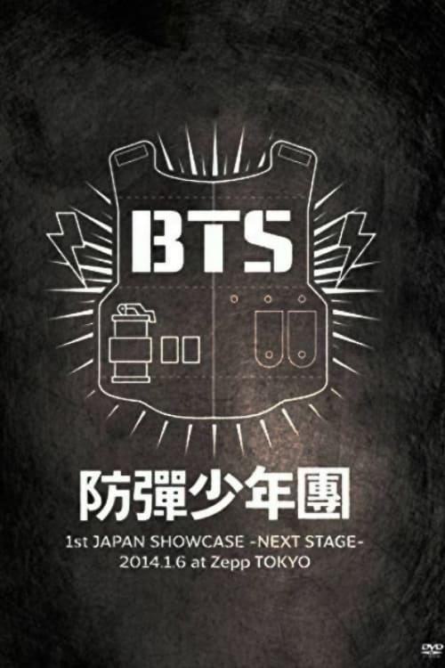 BTS 1st Japan Showcase –Next Stage– in Zepp Tokyo