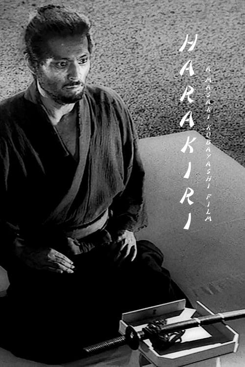 切腹 poster