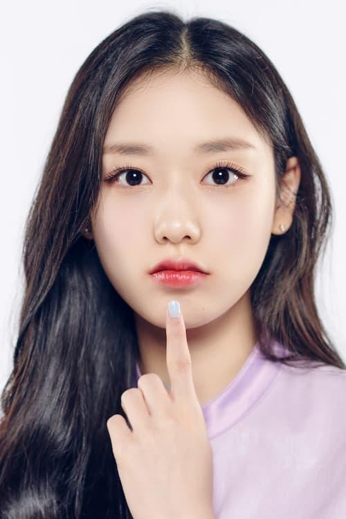Kim Do Ah