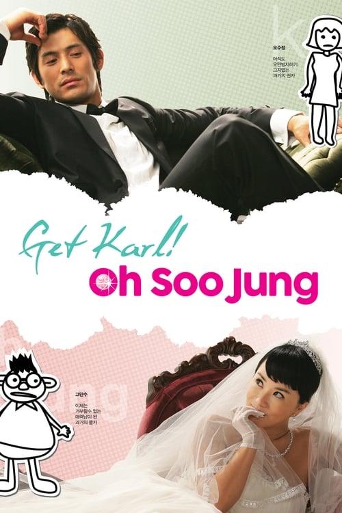 Get Karl! Oh Soo Jung