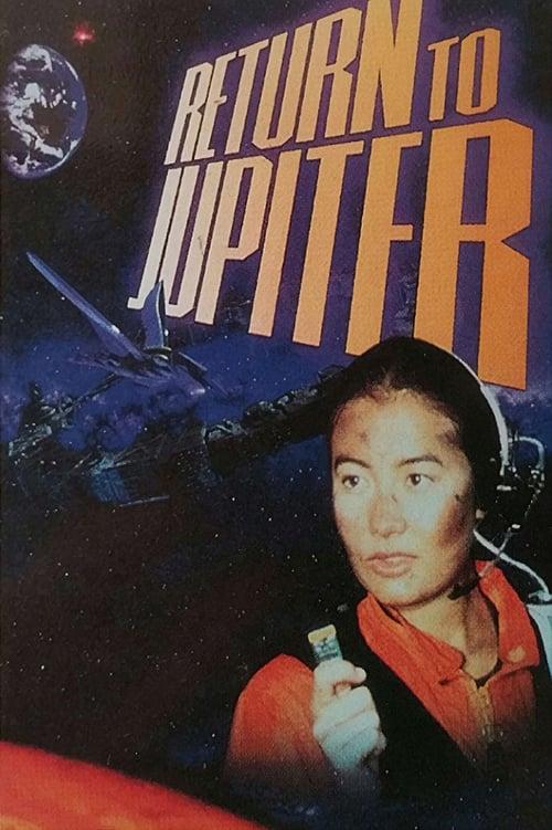 Return to Jupiter
