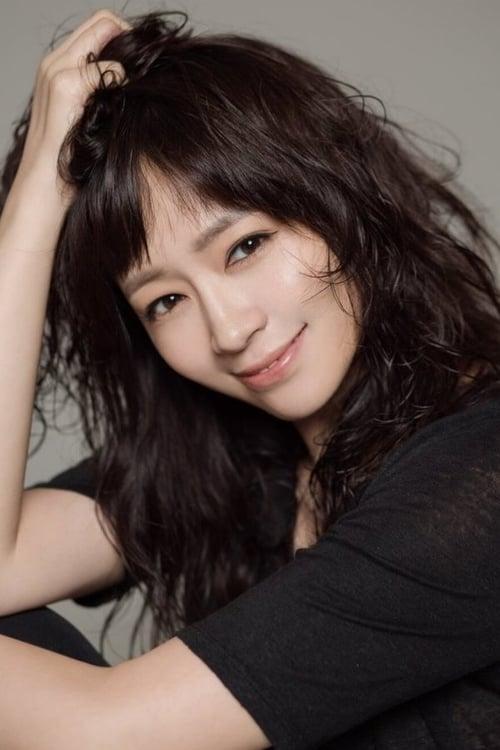 Jeon Ik-ryoung