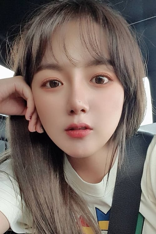 Song Eun-Chae