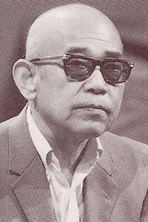 Taiji Tonoyama