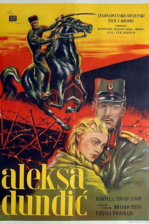 Aleksa Dundic