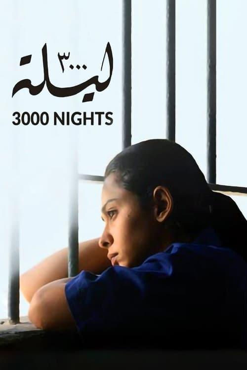 3000 Nights