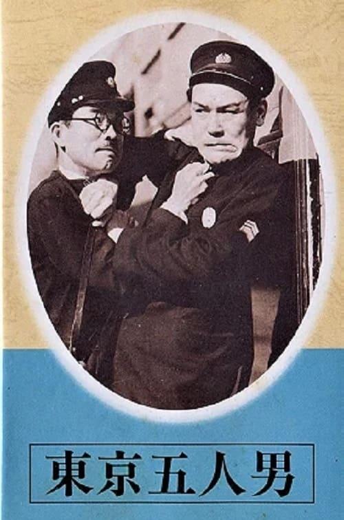 Five Tokyo Men