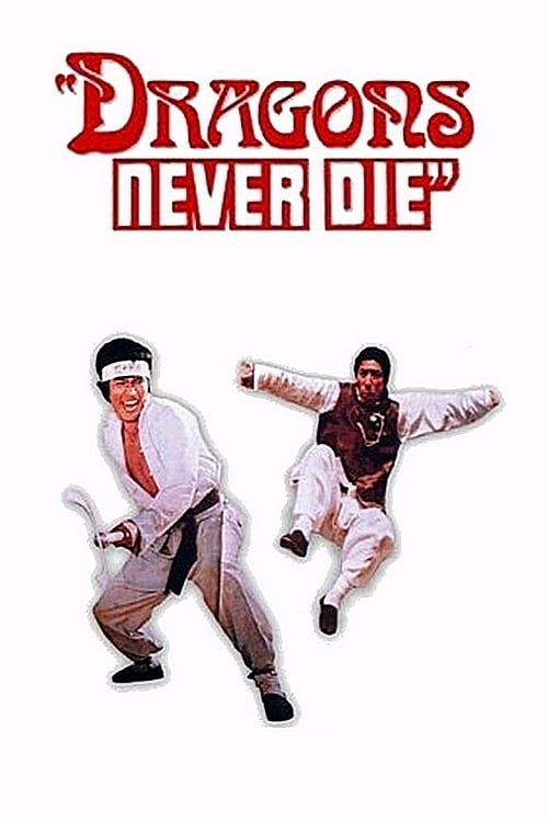 Kung Fu 10th Dan