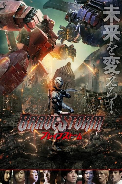 BraveStorm stream movies online free