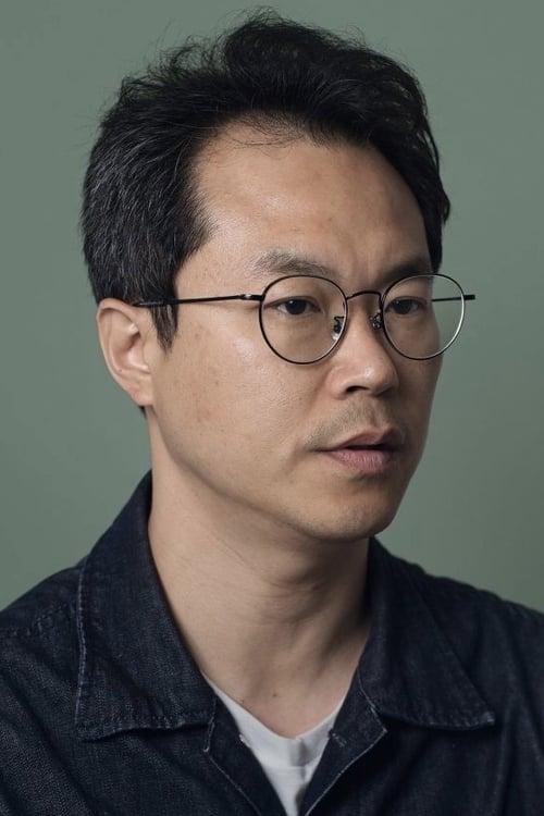 Baek Hyun-jin
