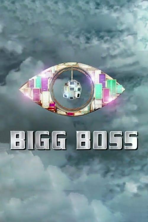 Watch Bigg Boss Full Movie Download