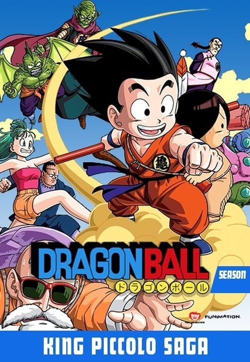 Dragon Ball Season 8