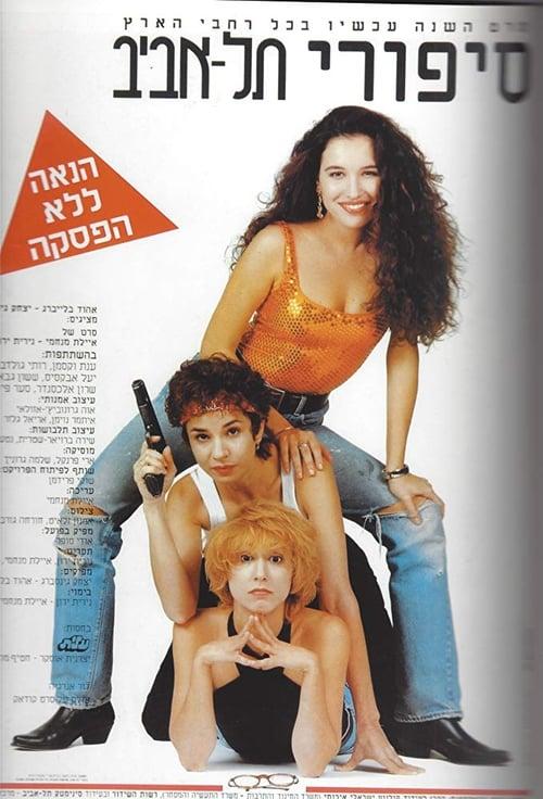 Tel Aviv Stories